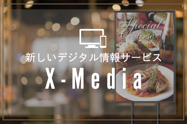 X-Media