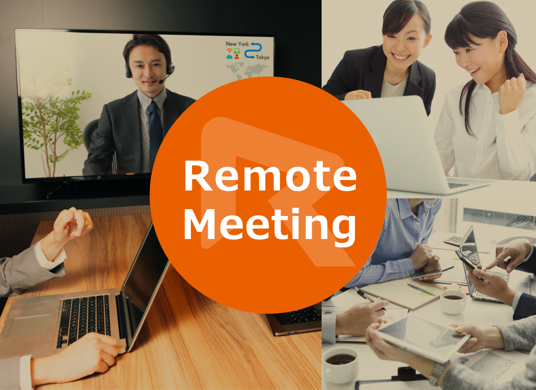 RemoteMeeting