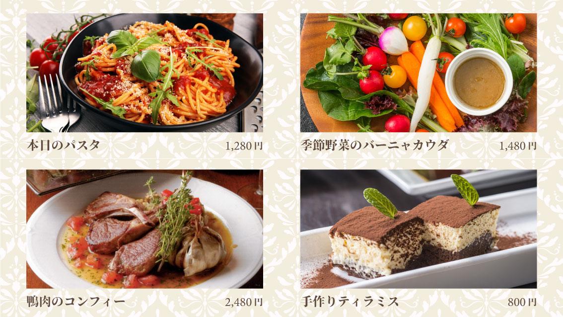 サイネージイメージ_飲食店
