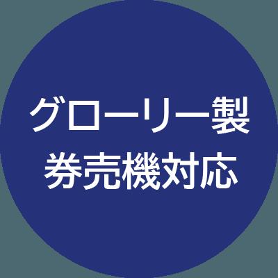 KenBuyMe_glory